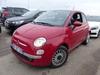 FIAT-500-small_01e3c54d37
